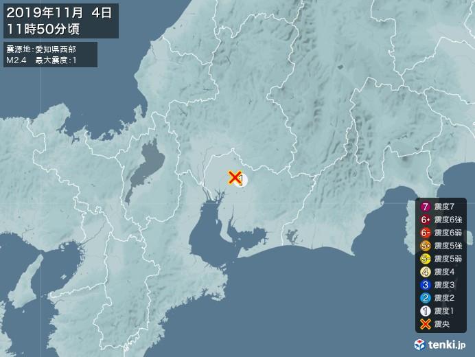 地震情報(2019年11月04日11時50分発生)