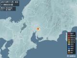 2019年11月04日11時50分頃発生した地震