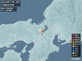 2019年11月04日15時25分頃発生した地震