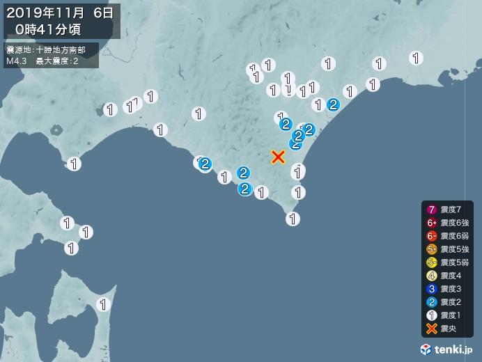 地震情報(2019年11月06日00時41分発生)
