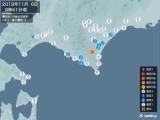 2019年11月06日00時41分頃発生した地震