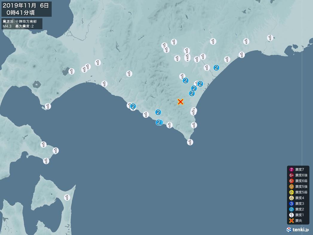 地震情報 2019年11月06日 00時41分頃発生 最大震度:2 震源地:十勝地方南部(拡大画像)