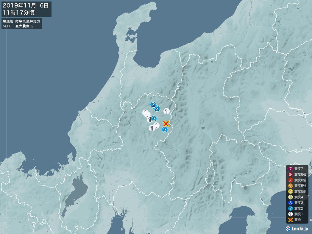 地震情報 2019年11月06日 11時17分頃発生 最大震度:2 震源地:岐阜県飛騨地方(拡大画像)
