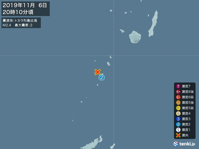 地震情報(2019年11月06日20時10分発生)