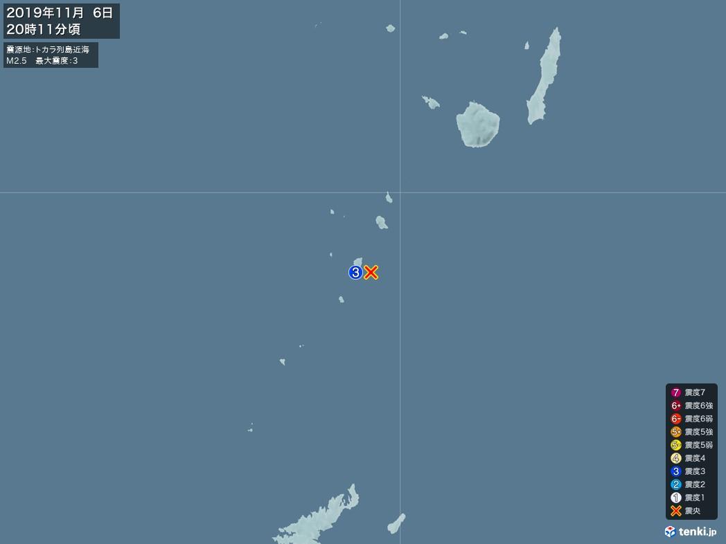 地震情報 2019年11月06日 20時11分頃発生 最大震度:3 震源地:トカラ列島近海(拡大画像)