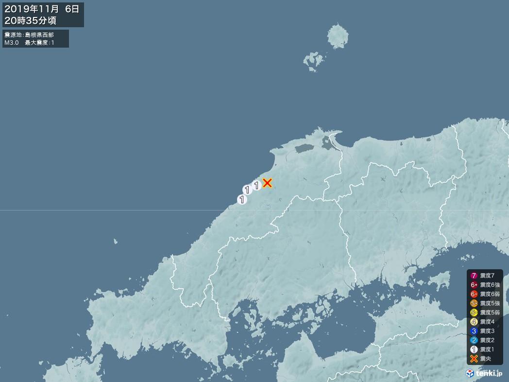 地震情報 2019年11月06日 20時35分頃発生 最大震度:1 震源地:島根県西部(拡大画像)