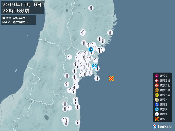 地震情報(2019年11月06日22時16分発生)