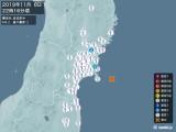 2019年11月06日22時16分頃発生した地震
