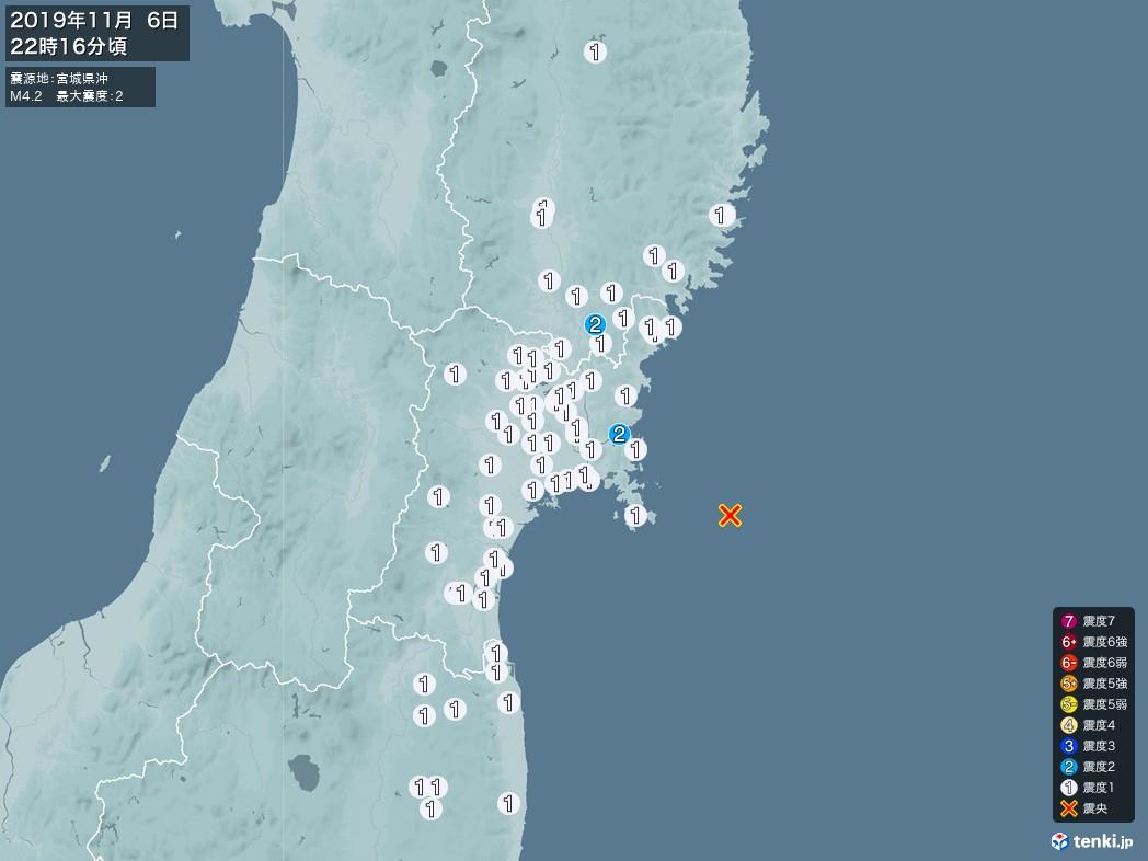 地震情報 2019年11月06日 22時16分頃発生 最大震度:2 震源地:宮城県沖(拡大画像)