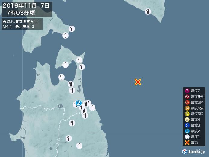 地震情報(2019年11月07日07時03分発生)