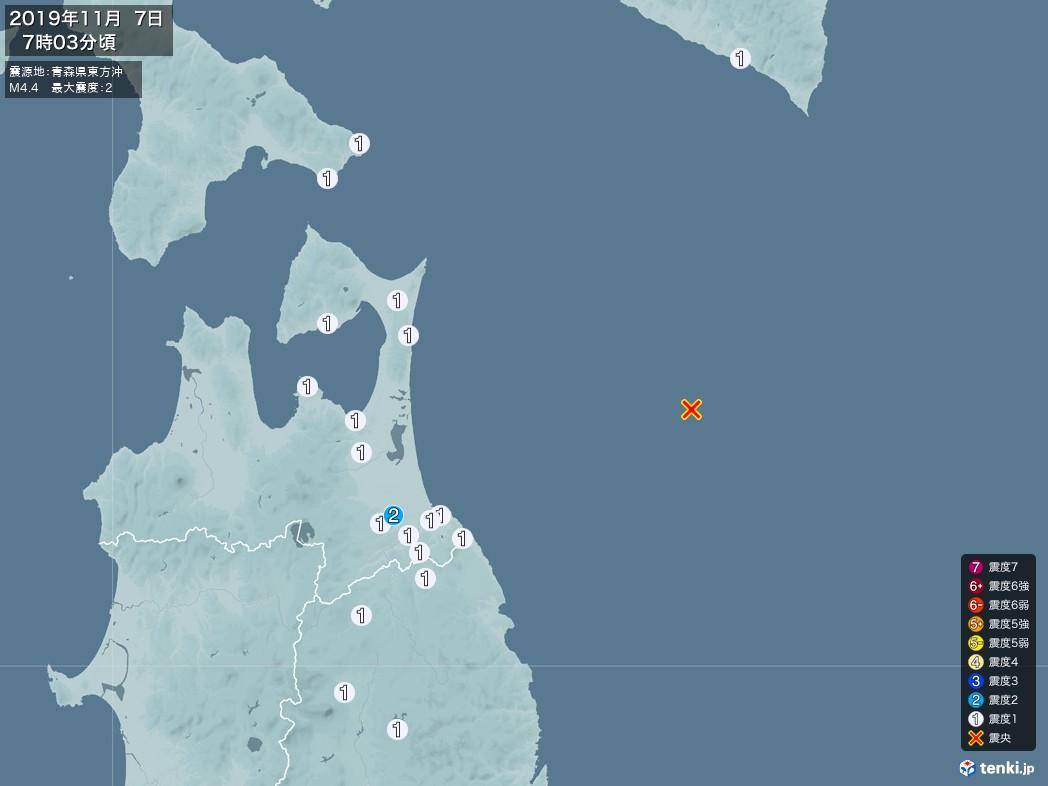 地震情報 2019年11月07日 07時03分頃発生 最大震度:2 震源地:青森県東方沖(拡大画像)
