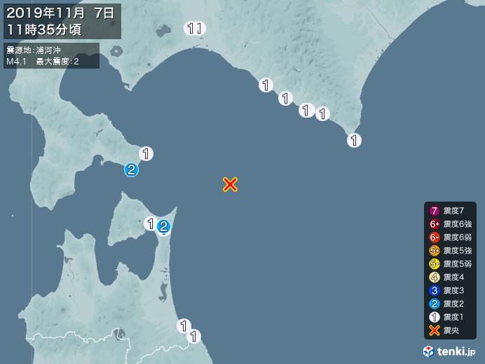 地震情報(2019年11月07日11時35分発生)