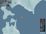 2019年11月07日11時35分頃発生した地震