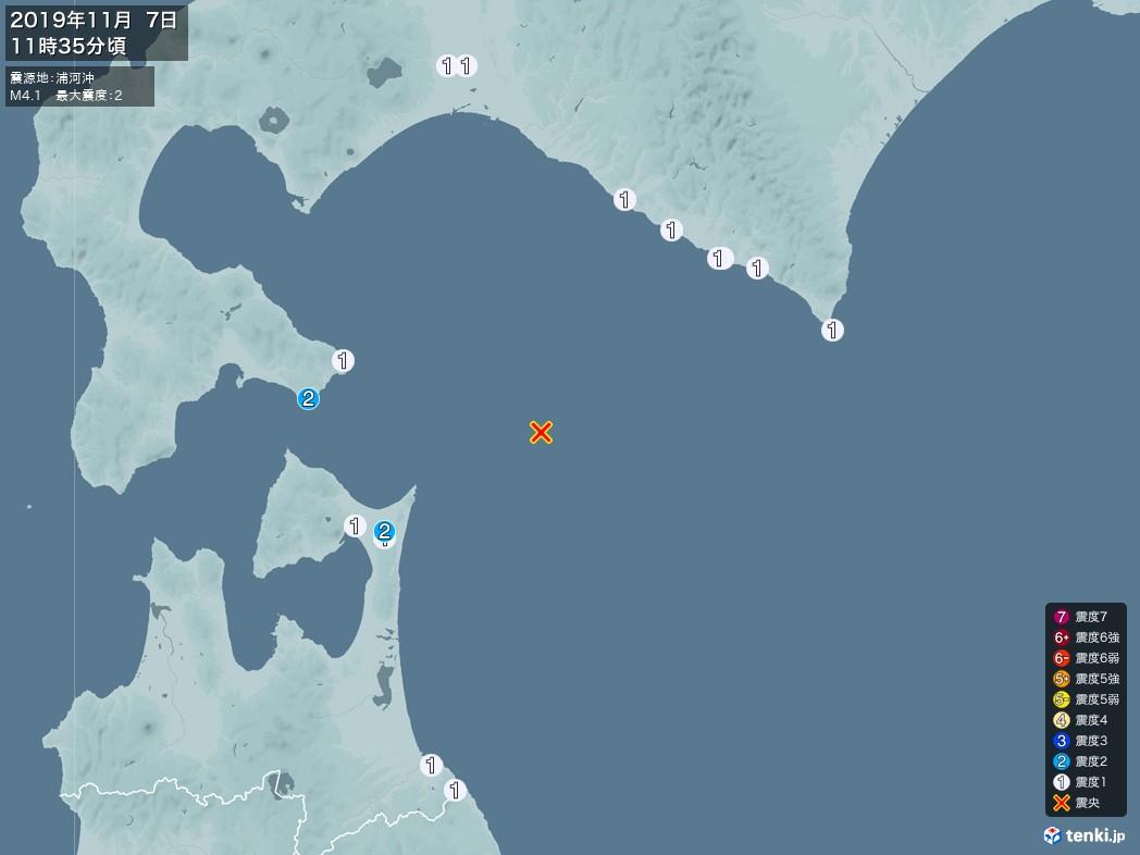 地震情報 2019年11月07日 11時35分頃発生 最大震度:2 震源地:浦河沖(拡大画像)