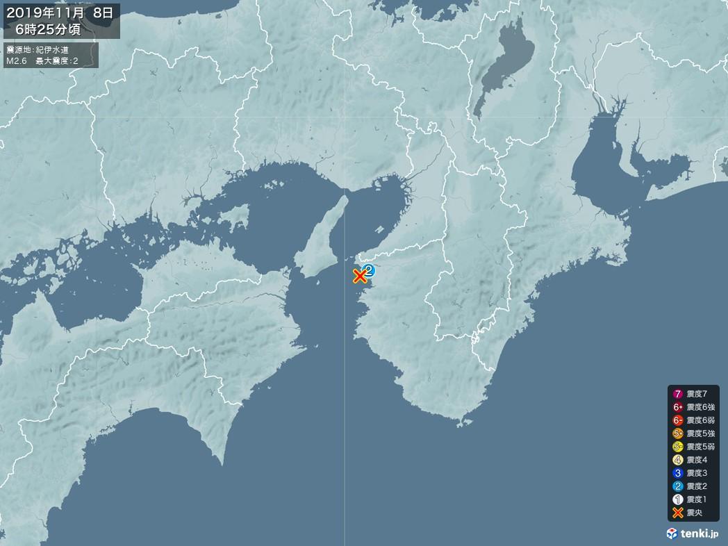 地震情報 2019年11月08日 06時25分頃発生 最大震度:2 震源地:紀伊水道(拡大画像)