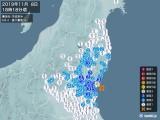 2019年11月08日18時18分頃発生した地震