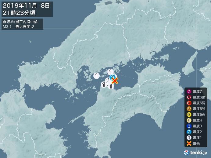 地震情報(2019年11月08日21時23分発生)