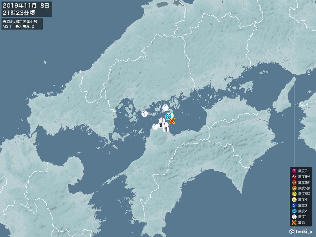 地震情報 2019年11月08日 21時23分頃発生 最大震度:2 震源地:瀬戸内海中部(拡大画像)