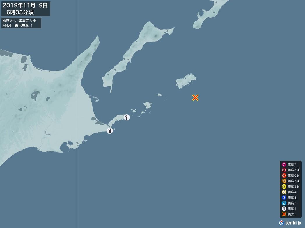 地震情報 2019年11月09日 06時03分頃発生 最大震度:1 震源地:北海道東方沖(拡大画像)