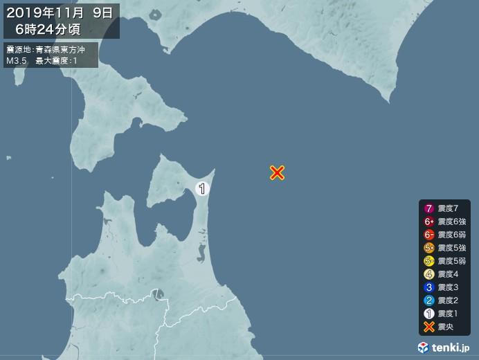 地震情報(2019年11月09日06時24分発生)