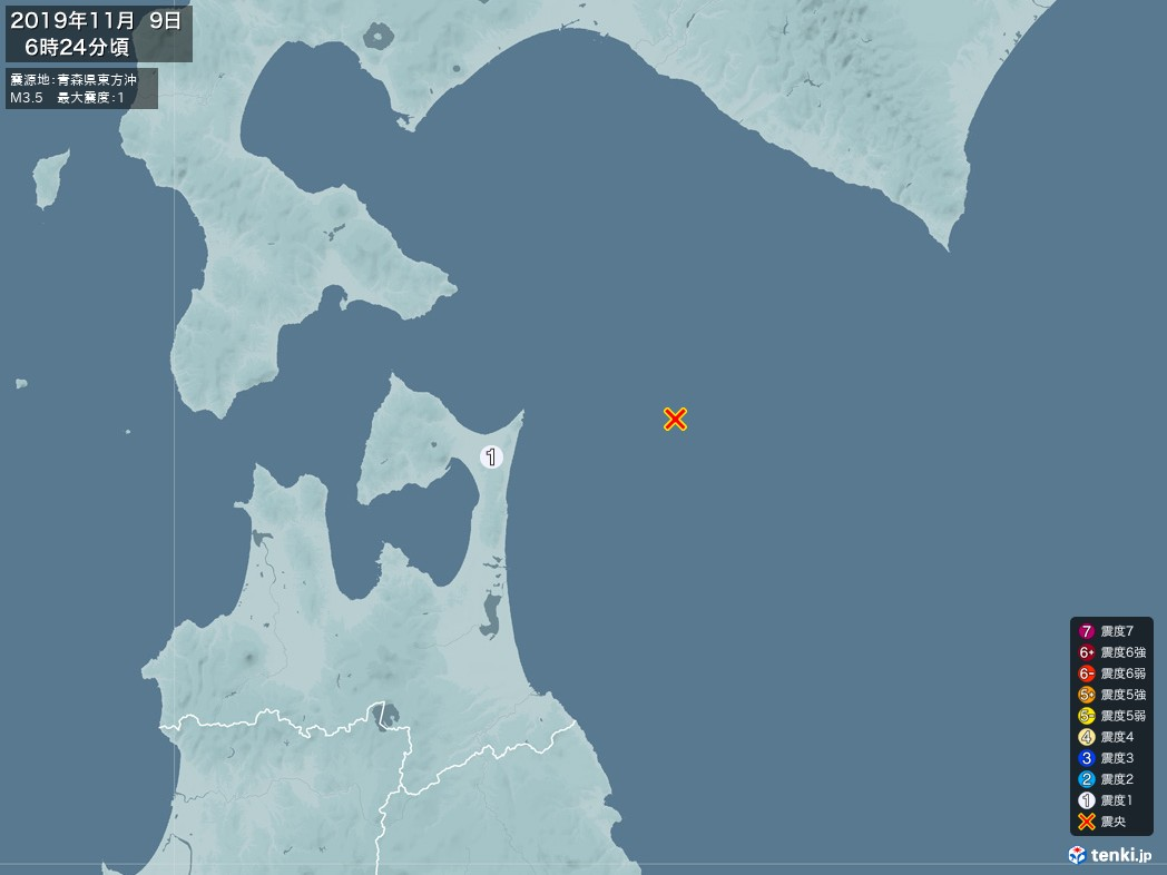 地震情報 2019年11月09日 06時24分頃発生 最大震度:1 震源地:青森県東方沖(拡大画像)