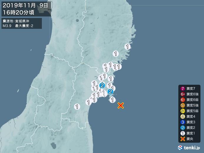 地震情報(2019年11月09日16時20分発生)