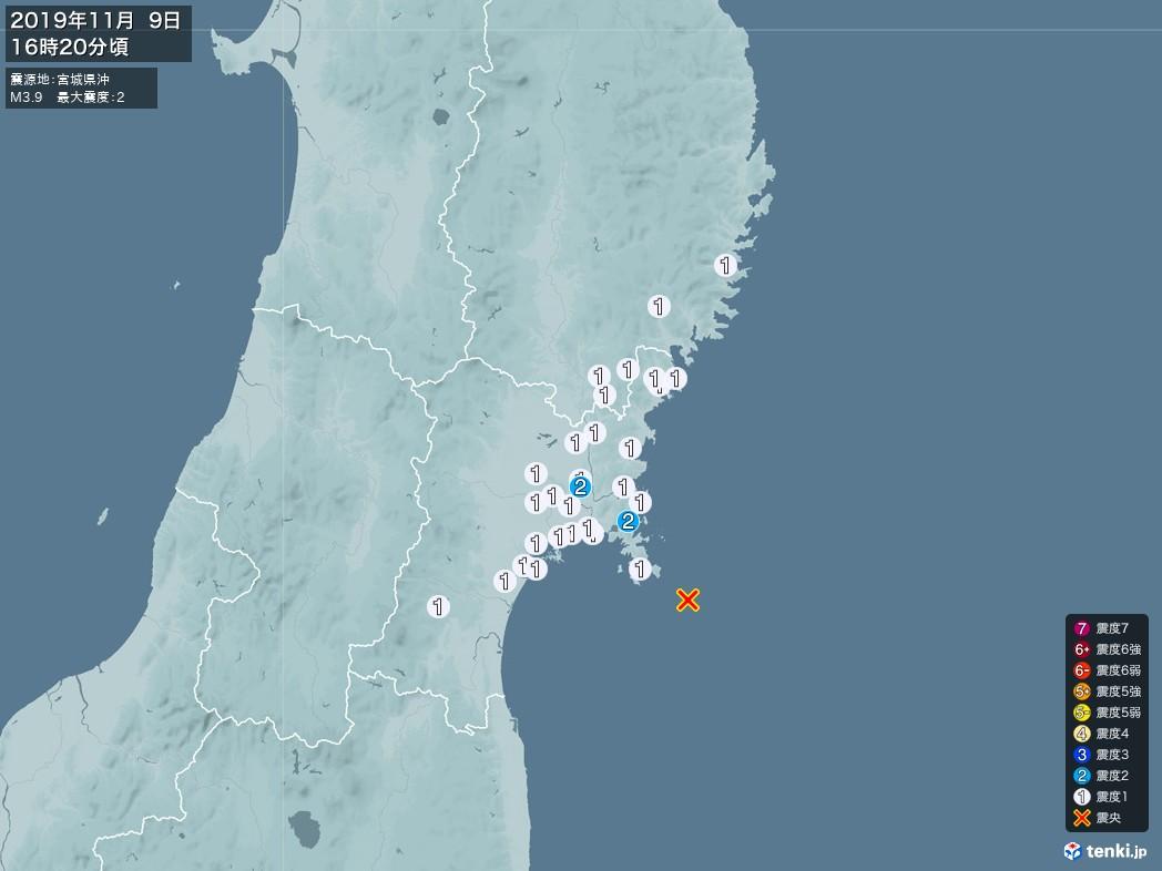 地震情報 2019年11月09日 16時20分頃発生 最大震度:2 震源地:宮城県沖(拡大画像)