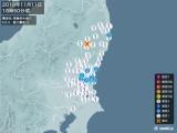 2019年11月11日18時50分頃発生した地震