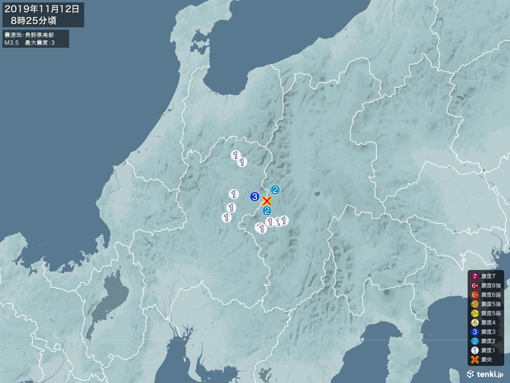 地震情報 2019年11月12日 08時25分頃発生 最大震度:3 震源地:長野県南部(拡大画像)
