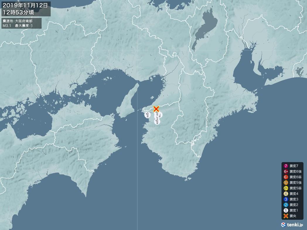 地震情報 2019年11月12日 12時53分頃発生 最大震度:1 震源地:大阪府南部(拡大画像)