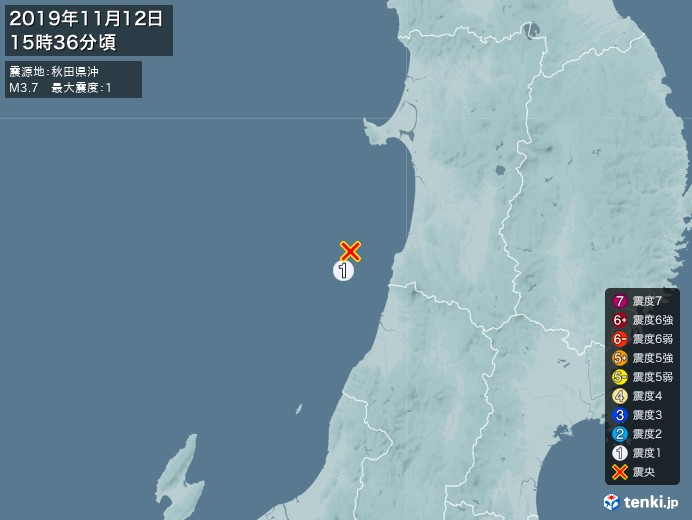 地震情報(2019年11月12日15時36分発生)