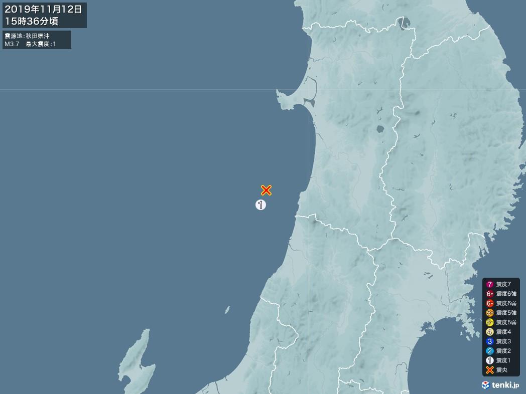 地震情報 2019年11月12日 15時36分頃発生 最大震度:1 震源地:秋田県沖(拡大画像)