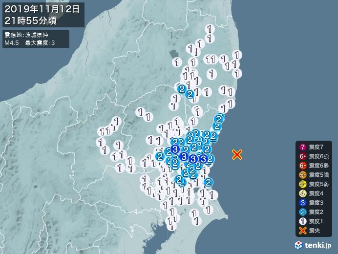 地震情報(2019年11月12日21時55分発生)