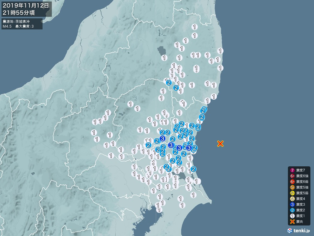 地震情報 2019年11月12日 21時55分頃発生 最大震度:3 震源地:茨城県沖(拡大画像)