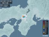 2019年11月13日01時07分頃発生した地震