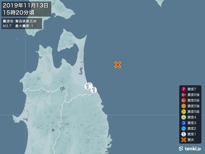 地震情報(2019年11月13日15時20分発生)