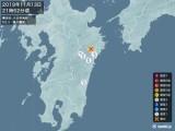 2019年11月13日21時52分頃発生した地震