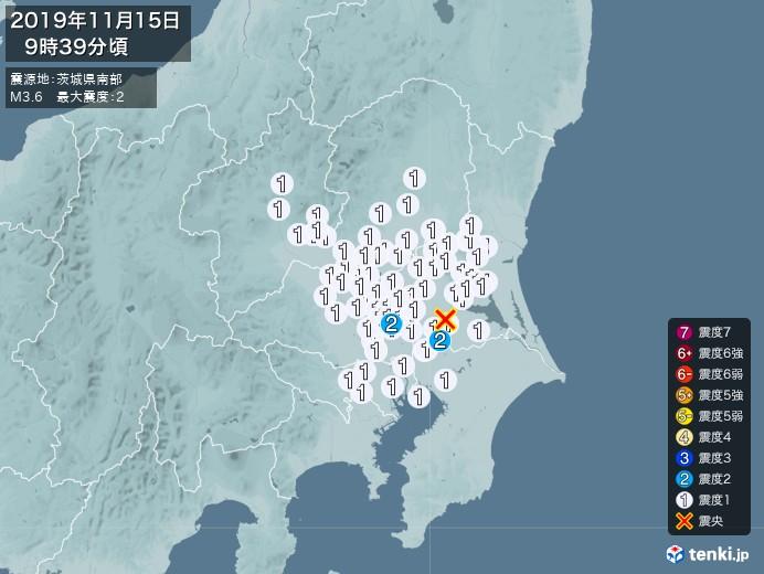 地震情報(2019年11月15日09時39分発生)