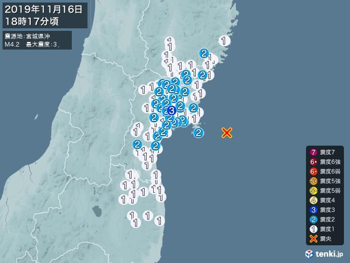 地震情報(2019年11月16日18時17分発生)