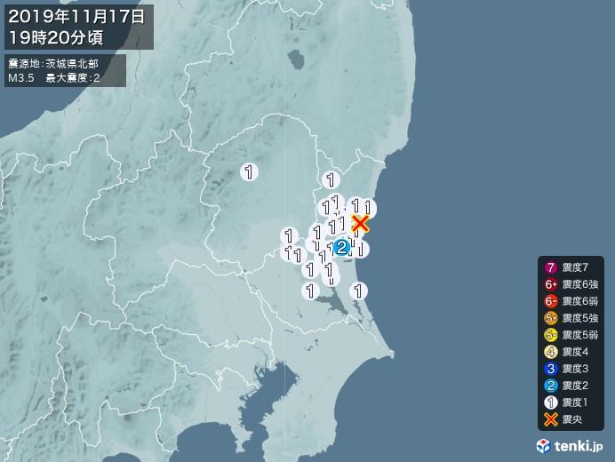 地震情報(2019年11月17日19時20分発生)