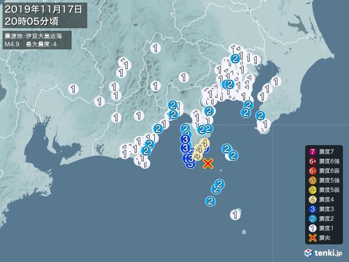 地震情報(2019年11月17日20時05分発生)