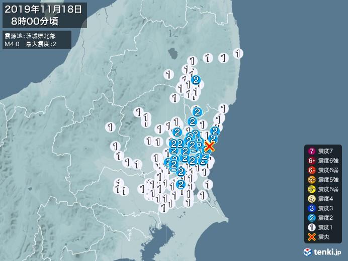 地震情報(2019年11月18日08時00分発生)