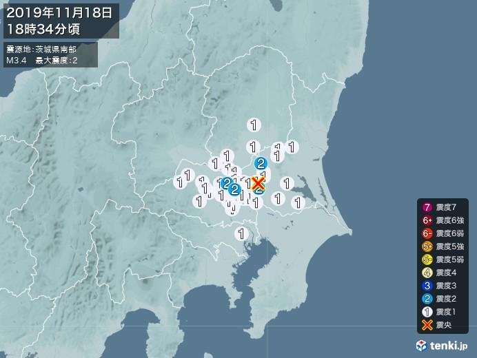 地震情報(2019年11月18日18時34分発生)