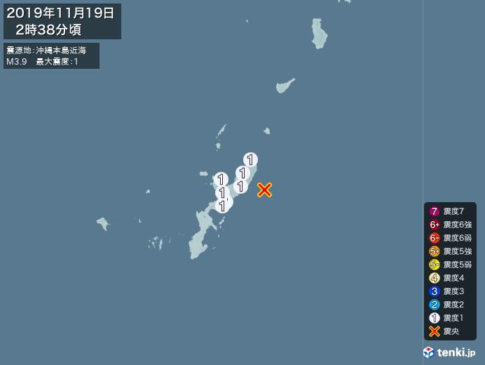 地震情報(2019年11月19日02時38分発生)