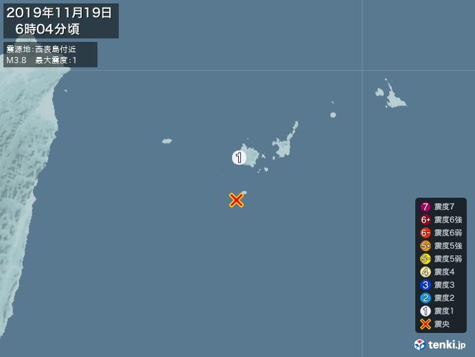 地震情報(2019年11月19日06時04分発生)