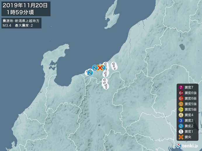 地震情報(2019年11月20日01時59分発生)