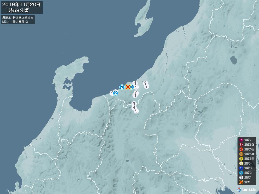 地震情報 2019年11月20日 01時59分頃発生 最大震度:2 震源地:新潟県上越地方(拡大画像)