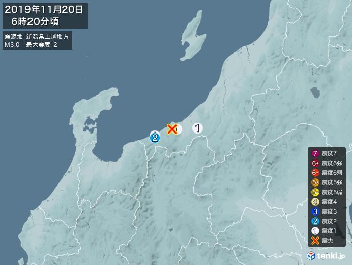 地震情報(2019年11月20日06時20分発生)
