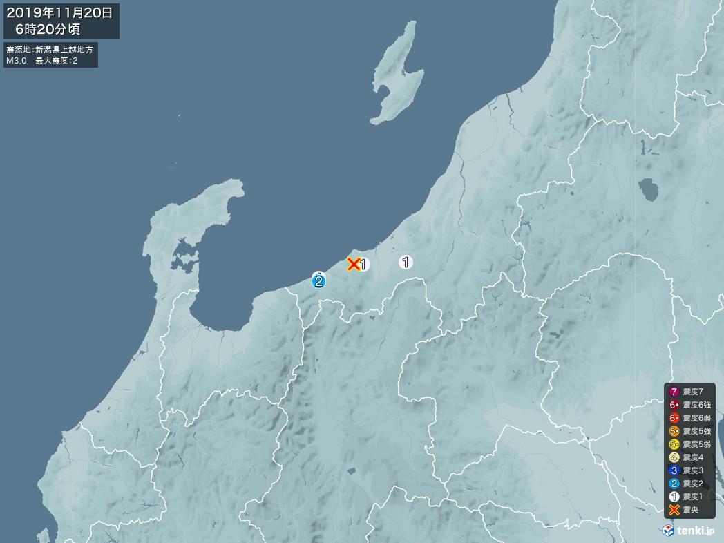 地震情報 2019年11月20日 06時20分頃発生 最大震度:2 震源地:新潟県上越地方(拡大画像)