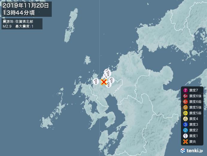 地震情報(2019年11月20日13時44分発生)